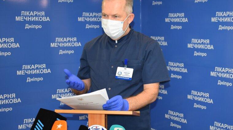 В Днепре госпитализировали пять человек со 100% поражением легких - главврач