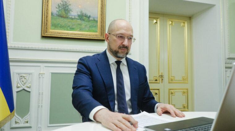 В Украине планируют запустить ипотеку под 5%