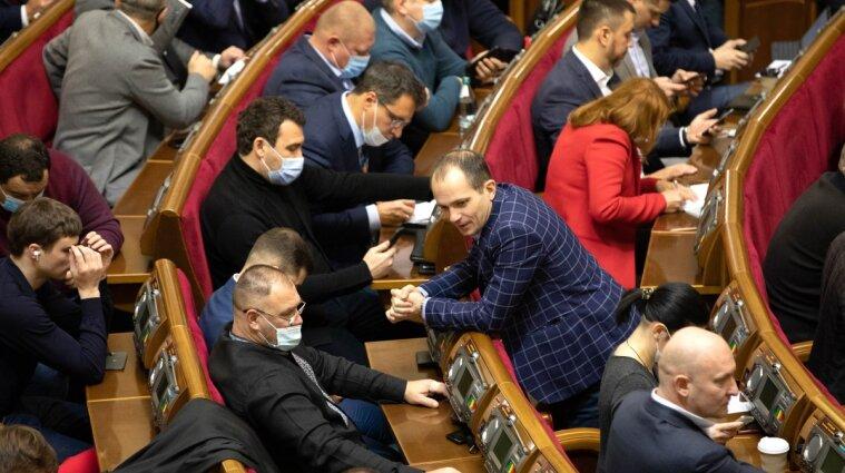 Рада підтримала правки Зеленського  до закону про державну службу