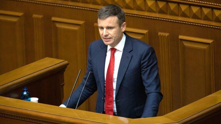 Марченко заявив, що МВФ стурбований зниженням цін на газ