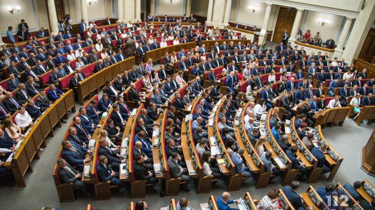 Рада приняла закон о порядке назначения членов Высшего совета правосудия