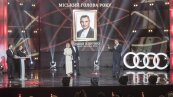 """Віталій Кличко отримує премію """"Людина року"""""""