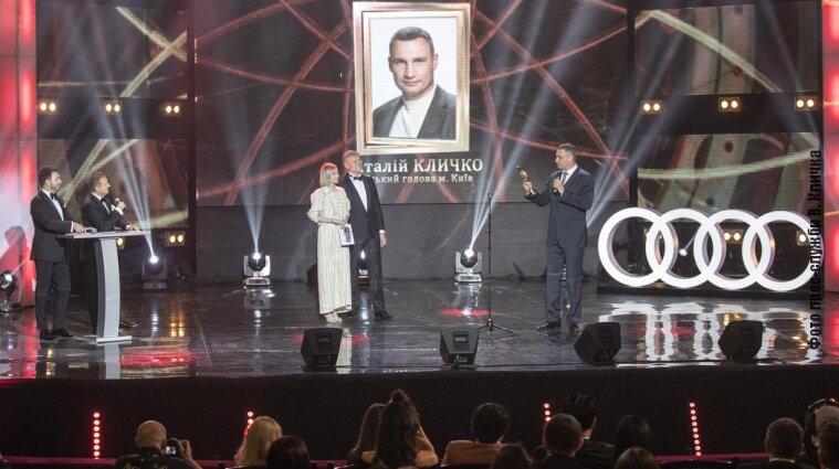 """Кличко отримав премію """"Людина року-2020"""" - фото"""