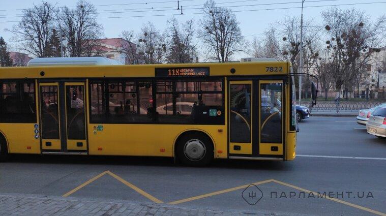 """Користувачі застосунку """"Київ Цифровий"""" зможуть слідкувати за рухом транспорту на мапі"""