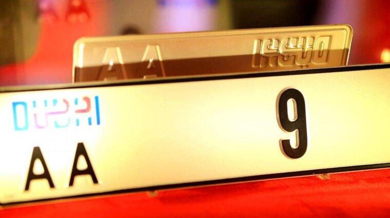 В ОАЕ продали автомобільний номер за понад 10 мільйонів доларів