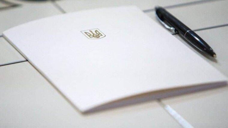 Національну біржу торгівлі капіталом і товарами створять в Україні