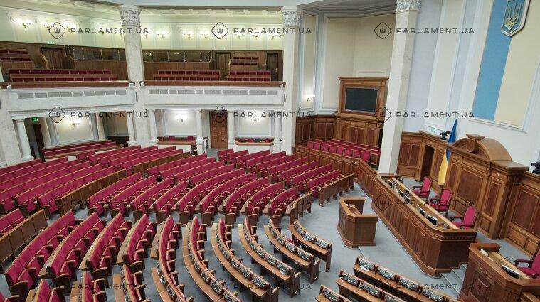 Рада ухвалила закон про умови створення ВЦА