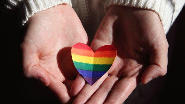 В Швейцарии узаконили однополые браки