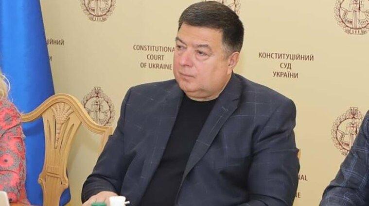 Голові КСУ Тупицькому оголосили нову підозру