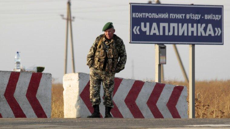 """КПВВ """"Чаплинка"""" на границе с Крымом не будет работать еще месяц"""