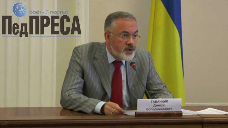Наступного тижня ЄС зніме санкції з Табачника і Арбузова - ЗМІ