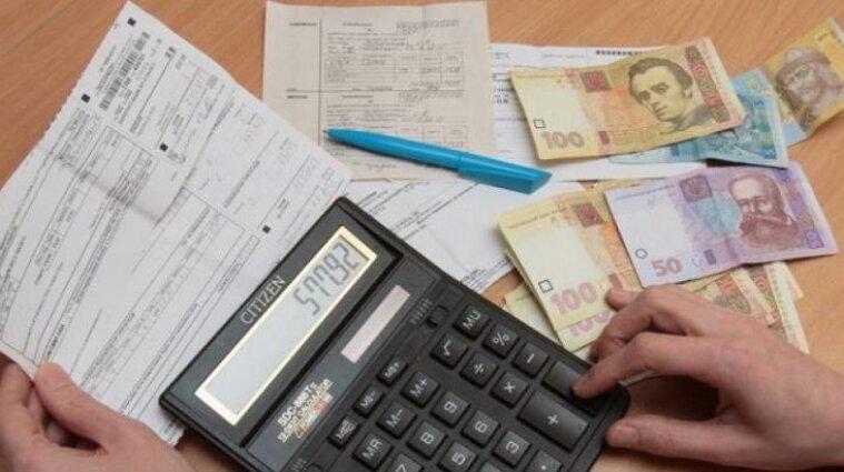 Заканчиваются средства: денег хватит только на оплату субсидий до начала отопительного сезона