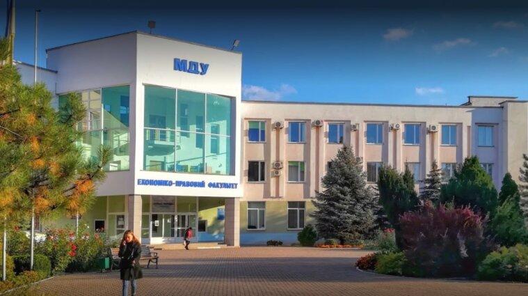 Новий скандал у Маріупольському держуніверситеті, пов'язаний з російським олігархом