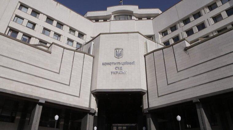 Судді КС поводяться як терористи - реакція соцмереж на скасування е-декларування