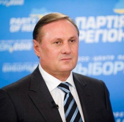 Єфремов Олександр