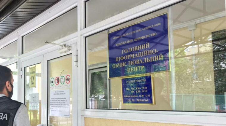 Неуплата налогов: еще на одном из коммунальных предприятий Киева проводят обыски