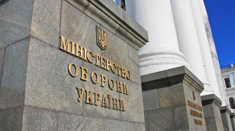 На сектор безопасности и обороны в бюджете-2022 запланировали 319,4 млрд грн
