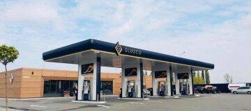 Суд наложил арест на 28 компаний, владеющих АЗС GLUSCO