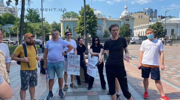 ІТ-спеціалісти провели акцію протесту під стінами Ради - фото
