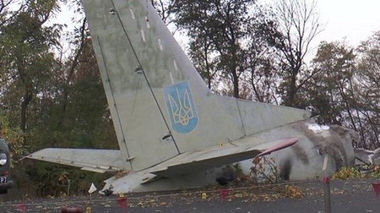 Названі остаточні причини авіакатастрофи літака Ан в Чугуєві