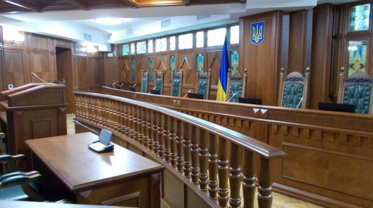 Пропозиція Зеленського щодо КСУ суперечить Конституції