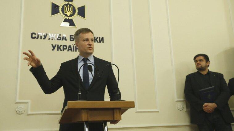 Наливайченко рассказал, почему СБУ не предотвратила аннексию Крыма