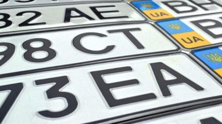 Владельцы авто смогут выбирать номерные знаки через Интернет