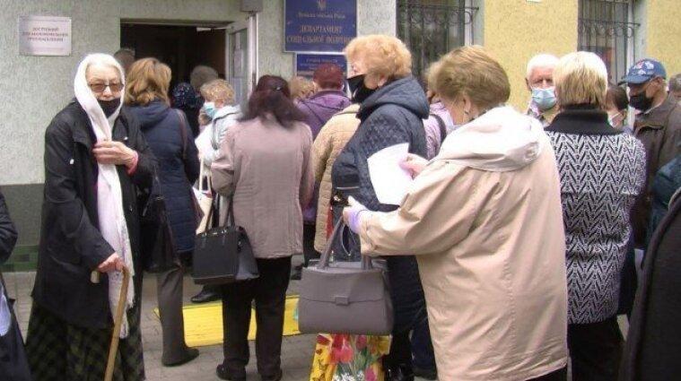У Мінсоці повідомили, хто зможе отримати житлові субсидії