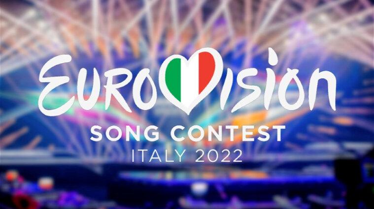 Стало известно, в каком городе состоится Евровидение-2022