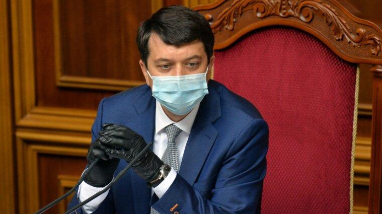 У спікера Разумкова виявили коронавірус