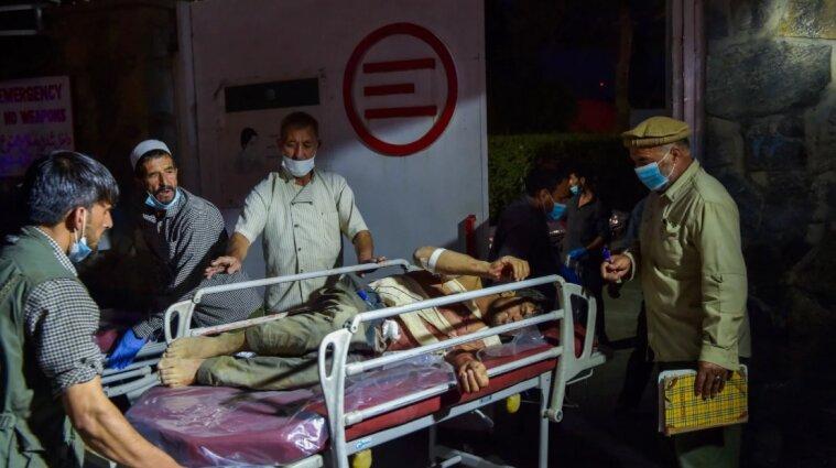 Понад 1300 осіб поранені внаслідок вибухів у аеропорту Кабула
