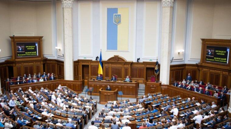 В Раде создали новое межфракционное депутатское объединение