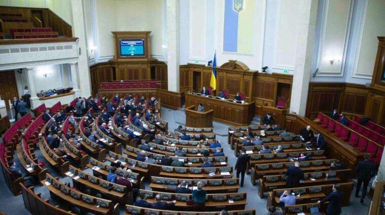 Верховна Рада заслухає звіт Кабміну - порядок денний