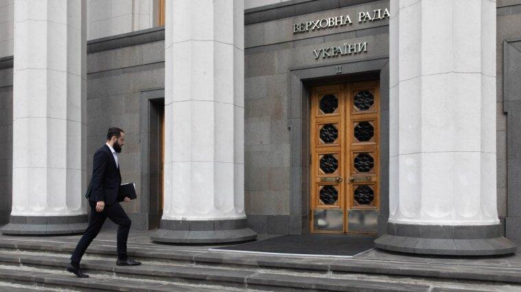 """""""Слуги народу"""" хочуть підвищити штрафи за незаконне носіння держнагород до 85 тисяч"""