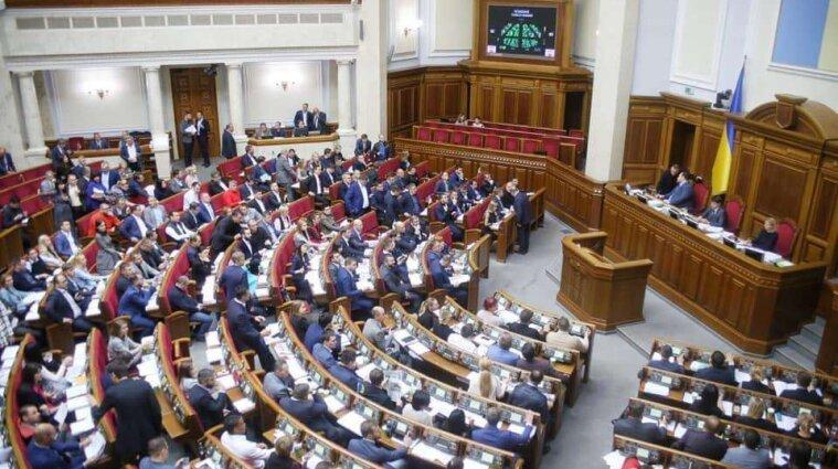 Деокупація Криму і Великий герб: що розглядатиме Рада на засіданнях 23 і 24 серпня