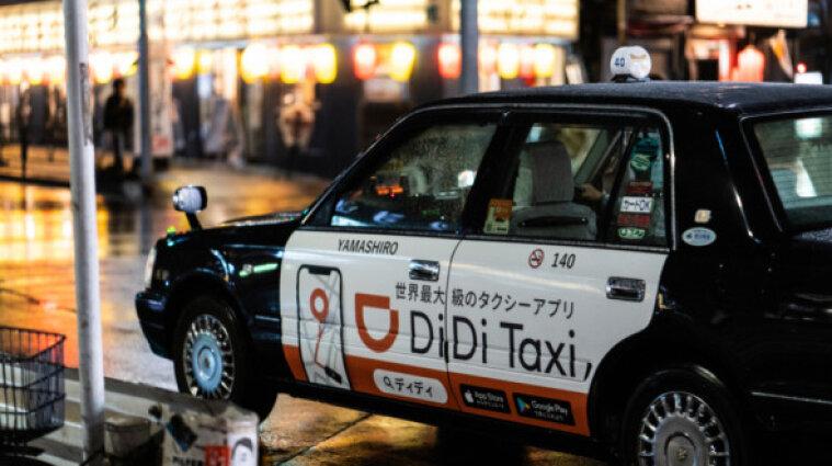 Китайський сервіс таксі DiDi працюватиме в Україні