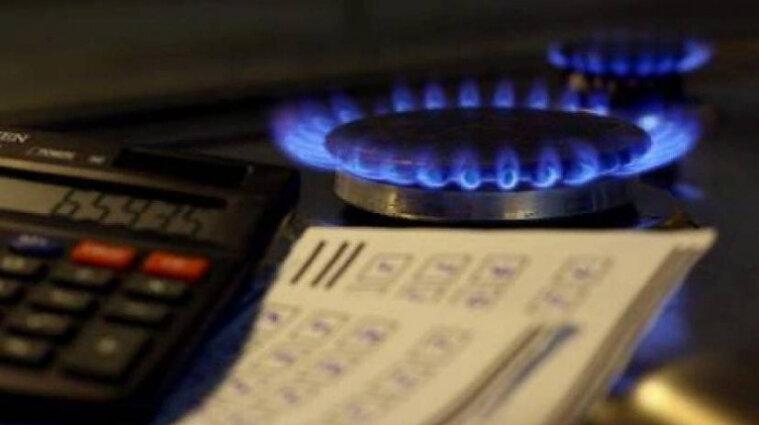 Кабмін знижує ціну на газ на період карантину до семи гривень