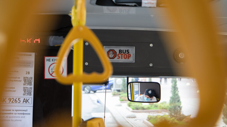 Громадський транспорт Києва змінить графік руху: у чому причина