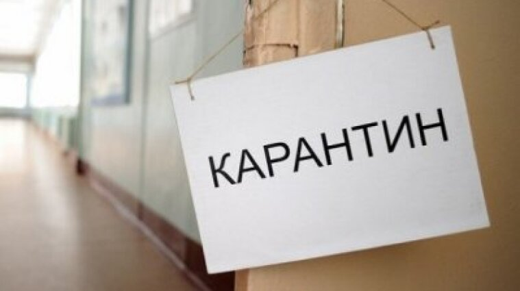 Червоний рівень епіднебезпеки діятиме у 68 територіях України