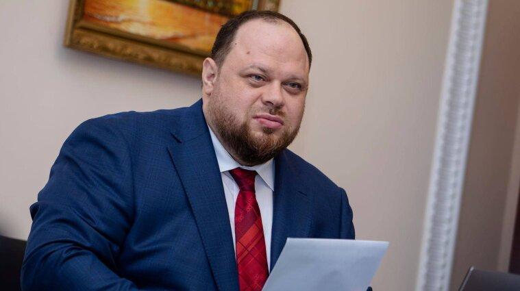 Зеленський не може ветувати закон про всеукраїнський референдум - Стефанчук