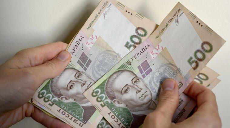В Україні планують розширити роботу кредитних спілок