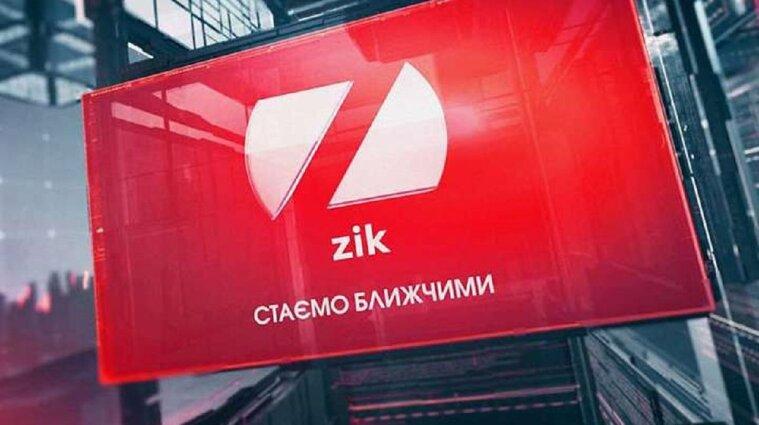"""Нацсовет оштрафовала телеканал """"Z ZIK"""" больше чем на 300 тыс гривен"""