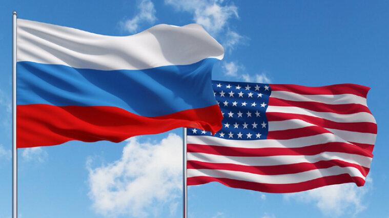В Росії призупинило роботу генконсульство США