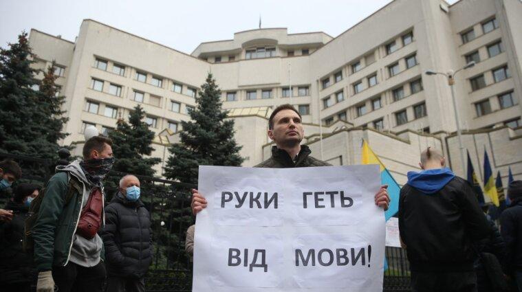 Кремінь виступив за обов'язкове комплексне ЗНО з української мови та літератури