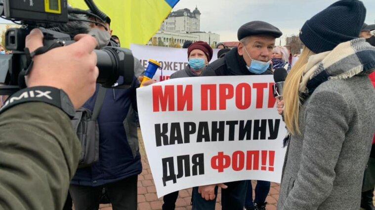 У Києві протестують підприємці: відбулися перші сутички