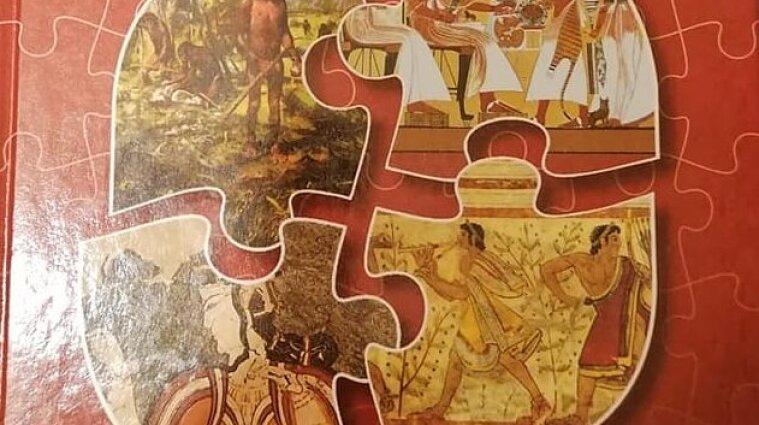 Человека создал Бог: Родители шестиклассников шокированы тезисами из учебника истории