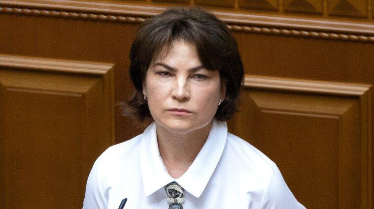 Венедиктова анонсировала новые резонансные уголовные дела