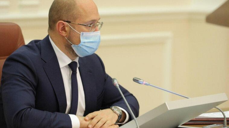 Шмигаль заговорив про новий локдаун в Україні