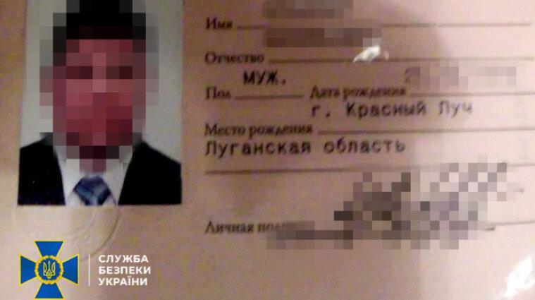 Агент РФ на Закарпатті готував серію терактів - СБУ