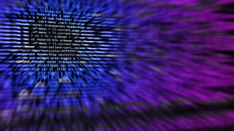 СБУ зупинила кібератаку Росії на комп'ютери державної влади